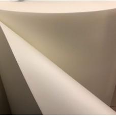 Изолон белый 2мм УЦЕНКА