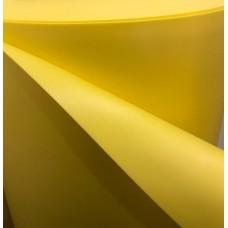 Изолон желтый 2мм